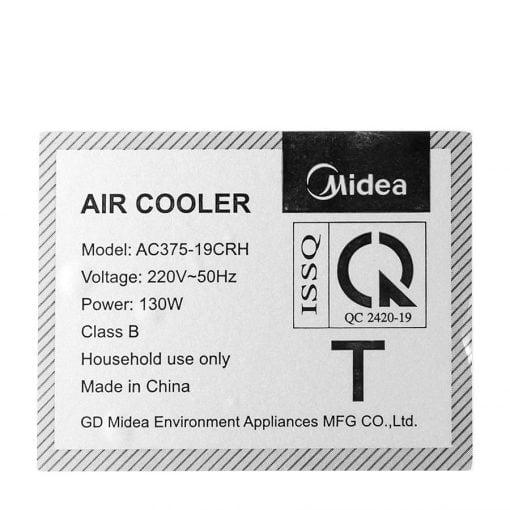 Quạt điều hòa Midea AC375 19CRH ava 12