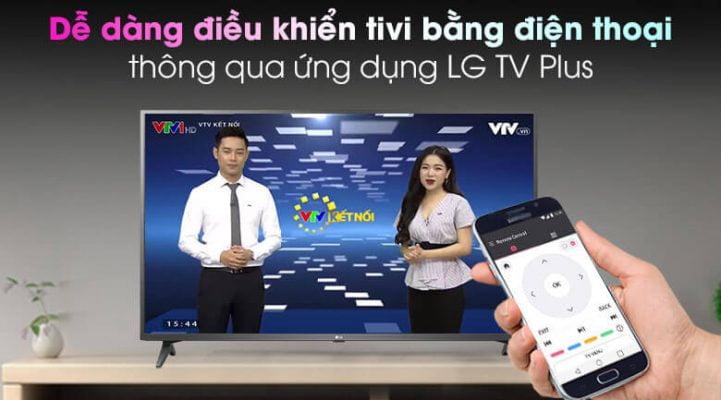 Smart Tivi LG 4K 43 inch 43UN7290PTF 11