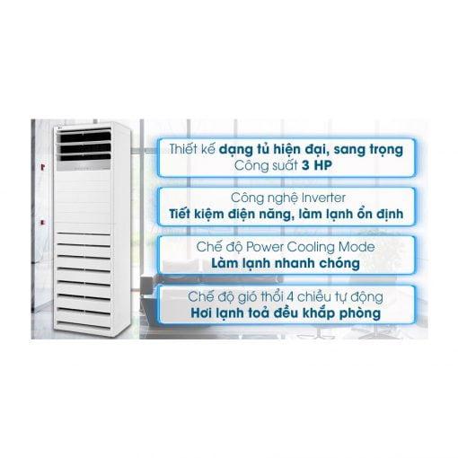 Máy lạnh Tủ đứng LG Inverter 3 HP APNQ30GR5A4 ava 4