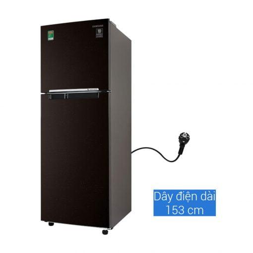 tủ lạnh Samsung Inverter 236 lít RT22M4032BY SV ava 3